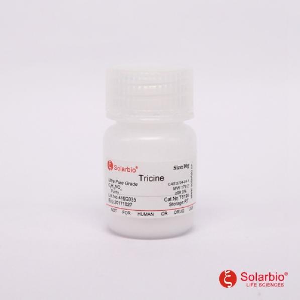 乐天堂fun88_N-三(羟甲基)甲基甘氨酸 Tricine