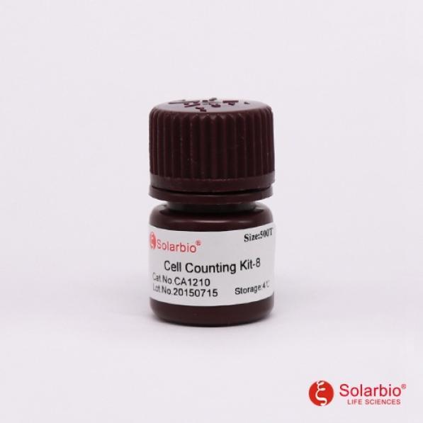 乐天堂fun88_CCK-8试剂盒(细胞增殖及毒性检测试剂盒)
