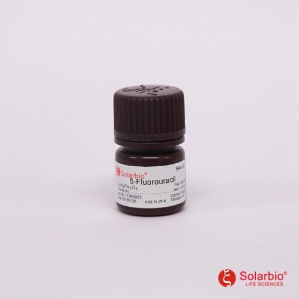 乐天堂fun88_5-氟尿嘧啶(进口)