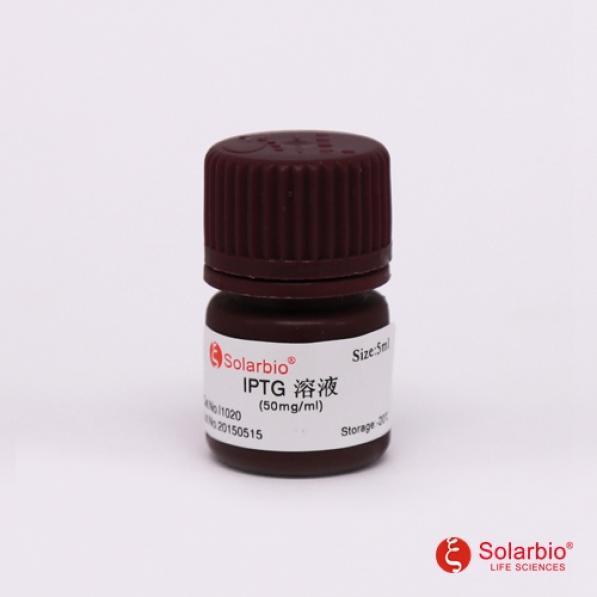 fun88_IPTG溶液 ( 50mg/ml)