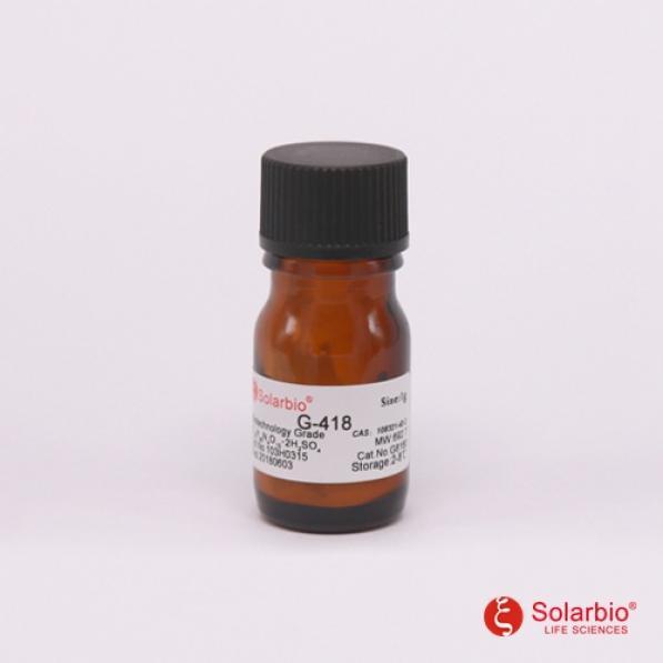 乐天堂fun88_G-418 遗传霉素硫酸盐 进口