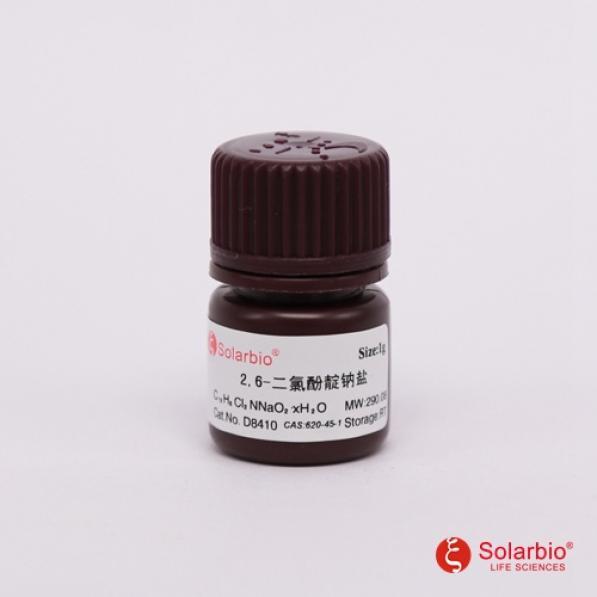 乐天堂后备网址_2,6-二氯酚靛酚钠