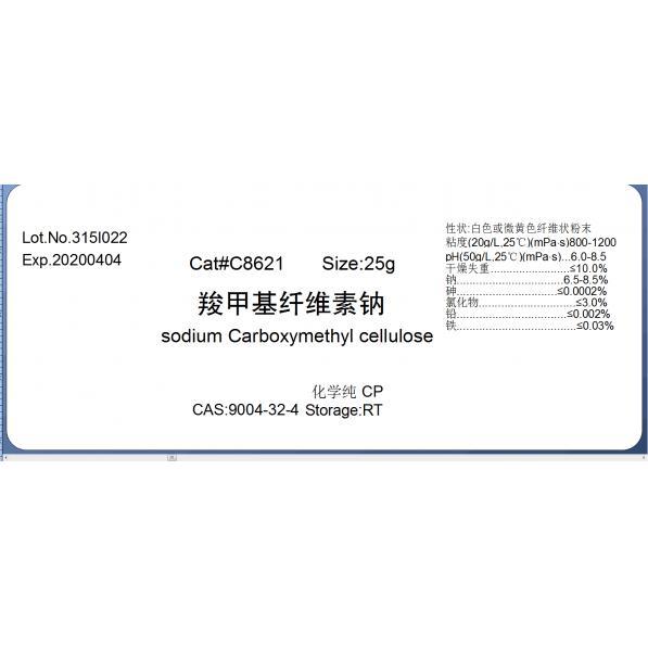 乐天堂fun88_羧甲基纤维素钠 CMC(粘度800-1200)